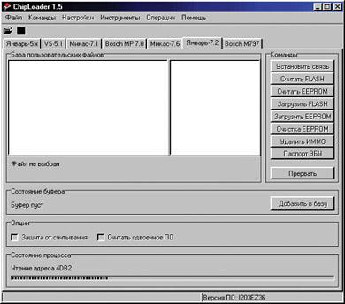 Скачать Программу Chiploader 106